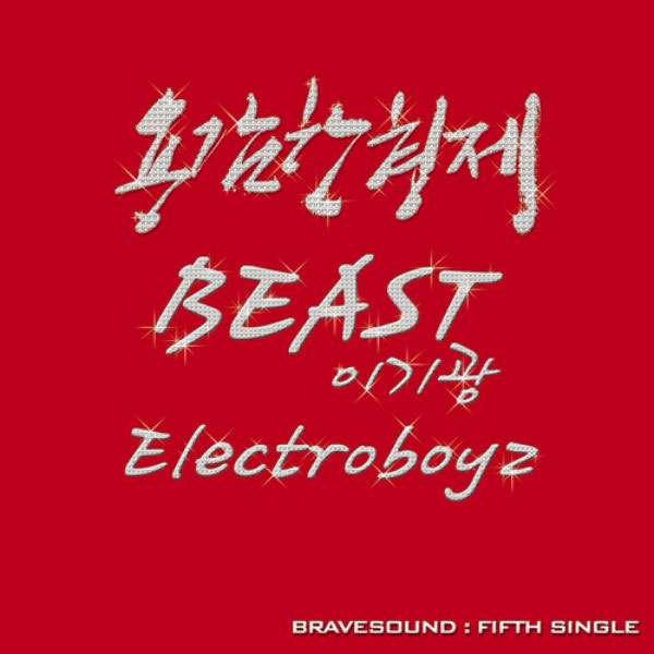 Brave Brothers, Electroboyz & Kikwang (B2ST) - Break Up Cover